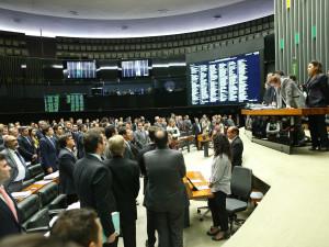 medidas-contra-a-corrupcao-camara-dos-deputados-votacao-e1480495601370-300x225