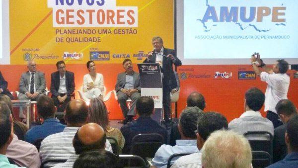 Ângelo Ferreira